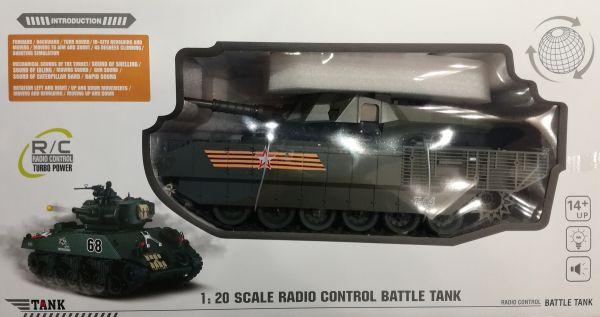 Игрушки на радиоуправлении танки