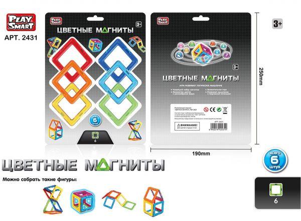 Магнитный конструктор Play Smart Цветные магниты Арт. 2431