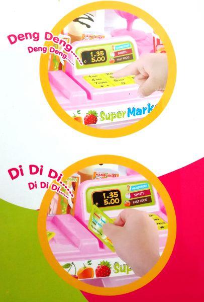 Для девочек Магазины и супермаркеты