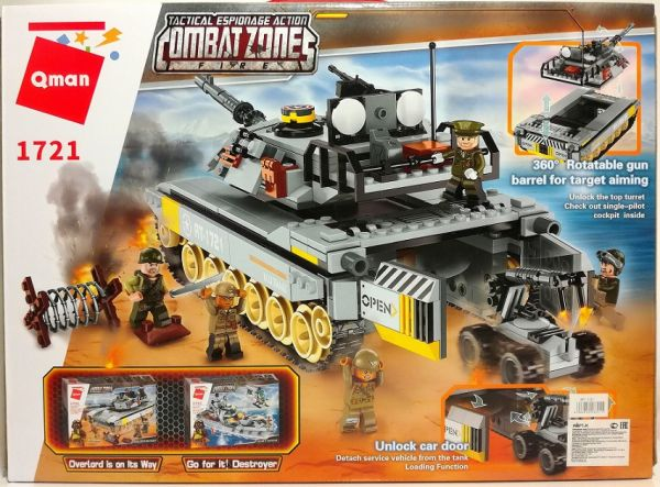 Конструкторы аналоги Lego Военные Brick