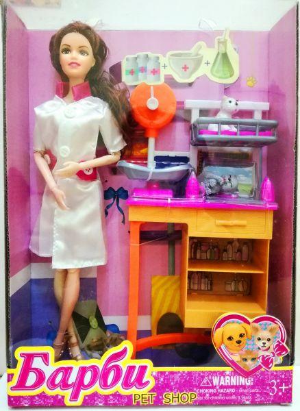 Для девочек Куклы и пупсы