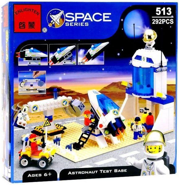 Конструкторы Космос Brick